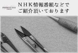 百貨店バイヤーズ話題賞受賞