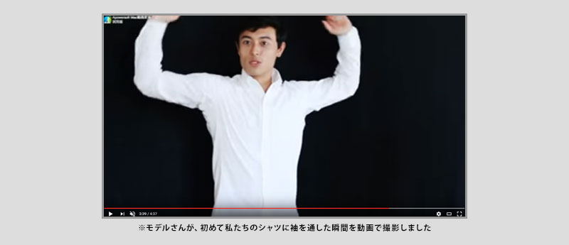 コスパの良いワイシャツ INDUSTYLE TOKYO(インダスタイル トウキョウ)