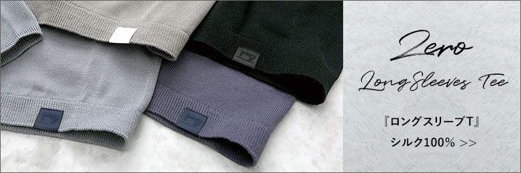 ホールガーメント×動体設計『Zero-Long Sleeve Knit Tee』/ ニットシャツ専門店ITOHARI