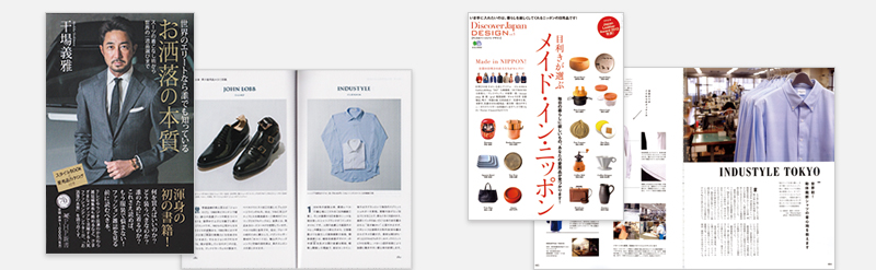 INDUSTYLEシャツを紹介してくださった雑誌