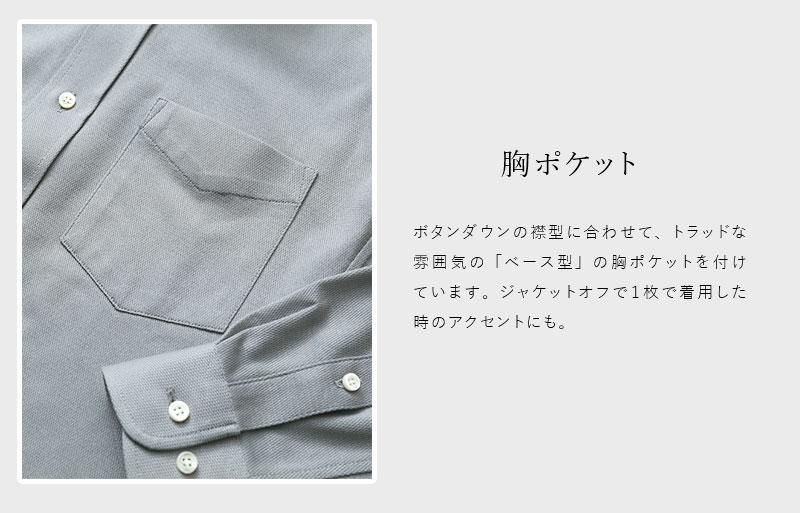 綿100% トリコット鹿の子 ニットシャツ
