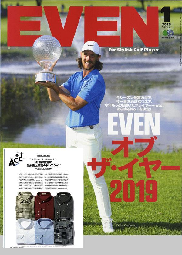 ゴルフ専門誌『EVEN』2020年1月号掲載