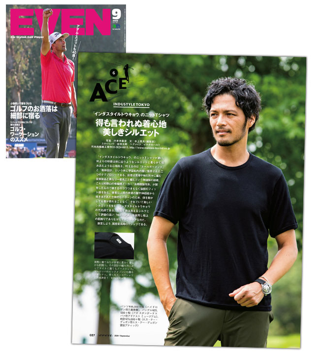 ゴルフ専門誌『EVEN』2020年9月号掲載