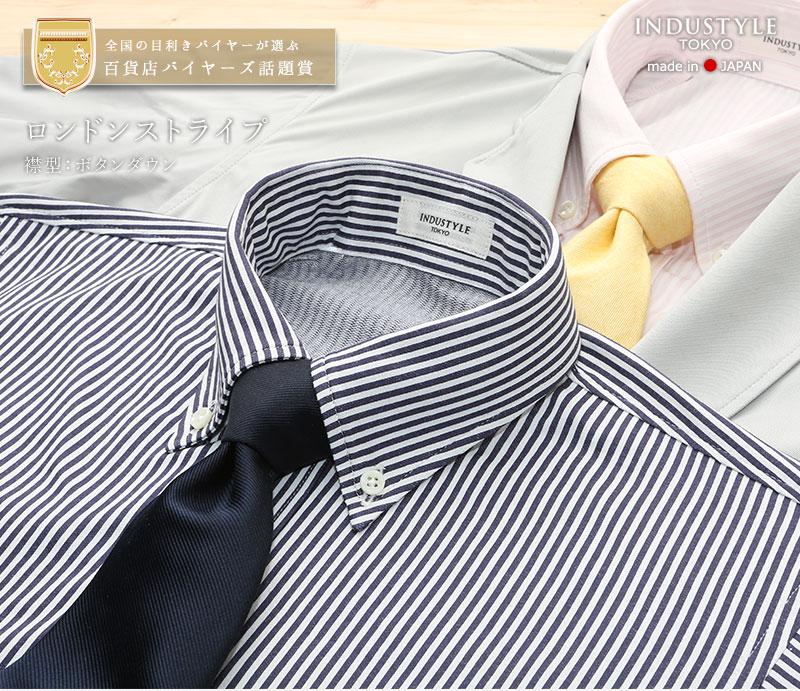ネクタイの結び目の大きさが小さいと、襟(えり)との間にスキマが生まれてしまい、それもまた格好悪いのです。ボタンダウンシャツには、結び目が大きくなるセミウィンザーノットなどがオススメです。