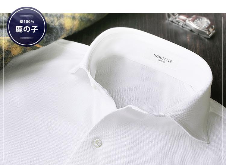 白ニットシャツ特集