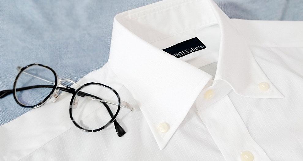【紳士のシャツのアイコン画像】昨今はボタンダウンも一般化し、さらにファッションのカジュアル化の波もやってきています。時代にあったファッションの手助けができれば幸いです。