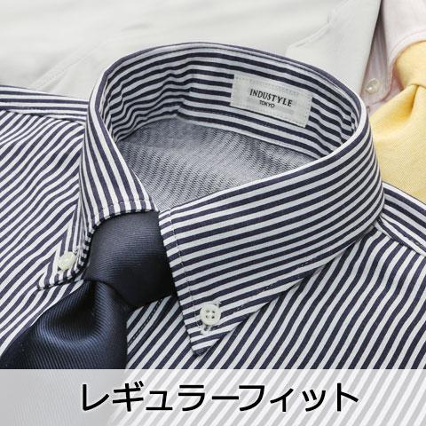 ニットシャツ 動体裁断 ボタンダウン